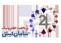 logo-saman-kish